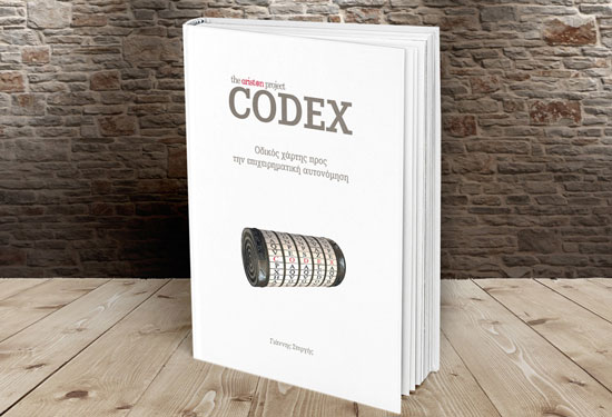 the ariston project codex